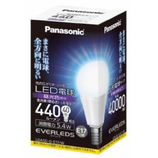 パナソニック LED電球 EVERLEDS (小形電球タイプ 5.4W・E17・小形電球40W相当 440 lm・昼光色相当) LDA5DGE17W 新品