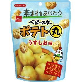 ベビースター ポテト丸 うすしお味 (43g)