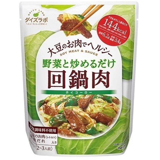 ダイズラボ 回鍋肉 ( 2〜3人分 )/ マルコメ ダイズラボ