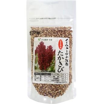 イーハトーヴの雑穀 たかきび (100g)