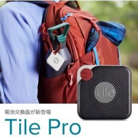 探し物を音で見つける Tile Pro(電池交換版)/ スマートトラッカー Bluetoothトラッカー Black 単品
