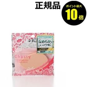 【P10倍】チャスティ リキッド・クリーム専用スポンジ 【正規品】