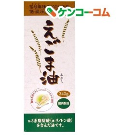 えごま油 大容量 フレッシュキープボトル入り ( 340g )/ 朝日