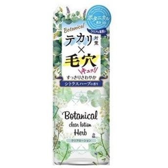 明色化粧品 ボタニカル クリアローション シトラスハーブの香り200ml