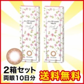 ジルスチュアートワンデー UV フローラルピンク 10枚入り ×2箱 1day カラーコンタクトレンズ 送料無料 キャッシュレス5%還元