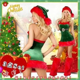 【クリスマス コスプレ 衣装 仮装】サンタさん サンタクロースxams 王女女性用レディース セクシー セットコスチューム クリスマスドレス Christmas 変装 ワンピース パーティー セート