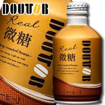 【送料無料】ドトールコーヒー レアル微糖260gボトル缶×3ケース(全72本)