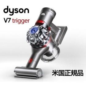 ダイソン 掃除機 コードレス ハンディ Dyson V7 trigger トリガー 4年保証 布団クリーナー ふとん掃除機
