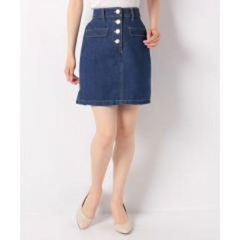 【8/29 ヒルナンデス紹介】フラップポケット前ボタン台形スカート