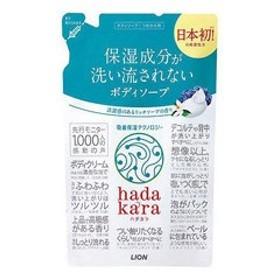 ライオン LION ハダカラ ボディソープ リッチソープの香り 詰替用 360ml 日用品・生活雑貨