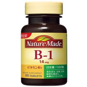 大塚製薬 サプリメント ビタミン系 ネイチャーメイド ビタミンB1 ネイチャーメイド 260417