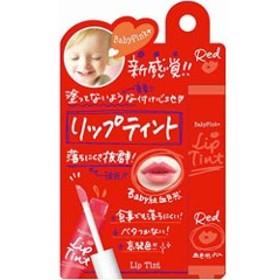 バイソン BISON ベビーピンクプラス リップティント #02 レッド 化粧品 コスメ