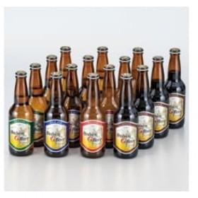 大山Gビール飲み比べセット(16本)