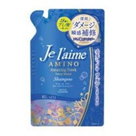 ジュレーム アミノ ダメージリペア シャンプー ディープモイスト ディープモイスト 詰替用 400mlヘアケア