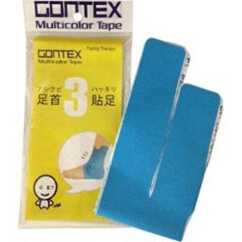 足首貼足3(アシクビハッタリ3) 足首用マルチカラーカットテープ [カラー:ブルー] [サイズ:幅40cm×長さ25cm] #GTCT007ABL