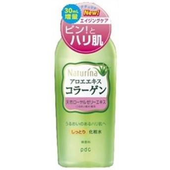 【pdc 化粧水】pdc PDC ナチュリナ しっとり化粧水 190ml 化粧品 コスメ