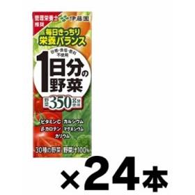 伊藤園 1日分の野菜 紙パック 200mL×24本  4901085246443