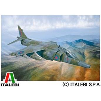 イタレリ ITALERI 1/72 航空機 No.1278 ハリアー GR.3 フォークランド 玩具