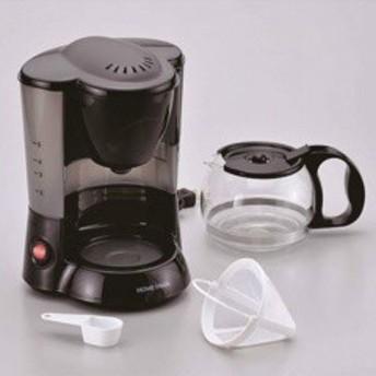 【コーヒーメーカー】新津興器 NIITSU KOUKI HOME SWAN コーヒーメーカー 5カップ SCM-05(B) キッチン用品