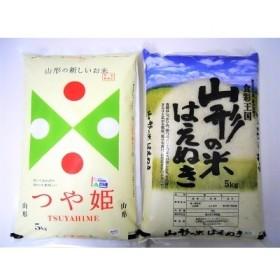 令和元年産山形のお米 米囃子(つや姫5kg、はえぬき5kg) 0017-219