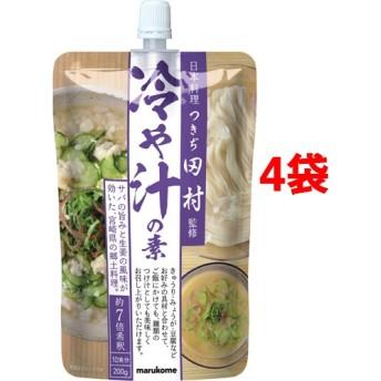 マルコメ つきぢ田村監修 冷や汁の素 (200g4コセット)
