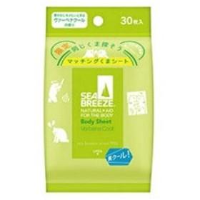 エフティ資生堂 FT SHISEIDO シーブリーズ ボディシート L ヴァーベナクール 30枚入り 化粧品 コスメ
