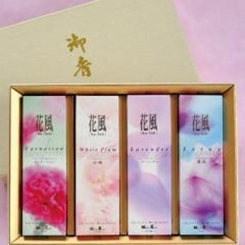 日本香堂 花風[ka-fuh]4種セット