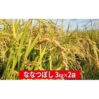 峠のふもと紅果園のお米6kg【ななつぼし】