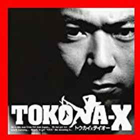 トウカイ×テイオー [CD] TOKONA-X; LOKU; WATT; EQUAL; MACCHO; ia; DABO; Kalassy Nikoff;...