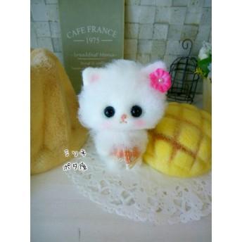 ふわふわ マシュマロにゃんこ ★ 羊毛フェルト 白猫 テディベア 猫