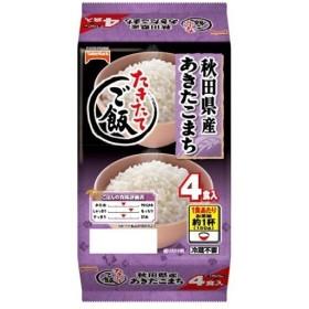 秋田県産あきたこまち 分割(150g4食入)