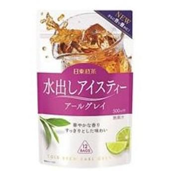 三井農林/日東紅茶 水出しアイスティー アールグレイ 12袋入