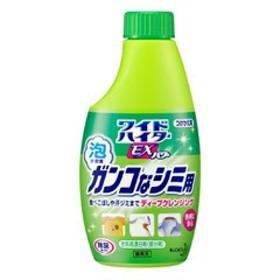 花王 KAO ワイドハイター EXパワー ガンコなシミ用 つけかえ用 300ml 日用品・生活雑貨