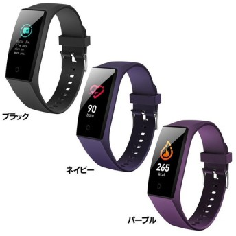 スマートウォッチ iphone 対応 防水 血圧 V18 【メール便】