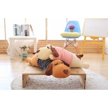 80cm 犬ぬいぐるみ イヌ/抱き枕/クマ縫い包み/プレゼント/イベント/お祝い/ふわふわ
