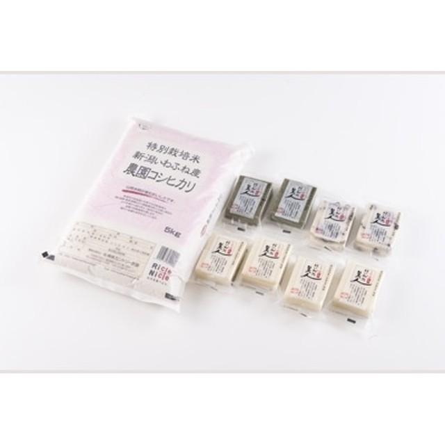 【新米早期予約】特別栽培米岩船産コシヒカリ5kg・杵つき餅セット B117