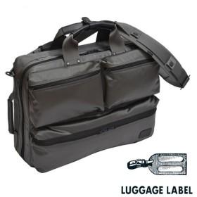 【二年保証】吉田カバン ラゲッジレーベル ゾーン 3way ブリーフケース ビジネスバッグ B4対応 LUGGAGE LABEL ZONE 3WAY BRIEF CASE 973-05750
