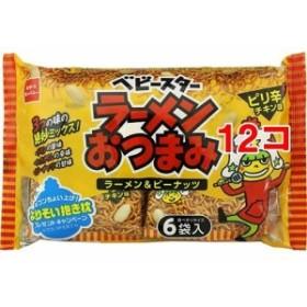 ベビースター ラーメンおつまみ(6袋入12コセット)[スナック菓子]