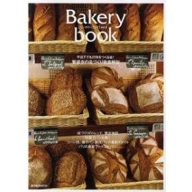 Bakery book vol.5