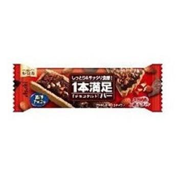 アサヒフードアンドヘルスケア ASAHI FOOD&HEALTHCARE 1本満足バー チョコタルト 1本×9本セット 食料品