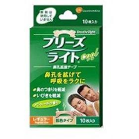グラクソ・スミスクライン GLAXO SMITHKLINE ブリーズライト クールタイプ ラージ 10枚入り 日用品・生活雑貨