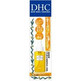DHC 薬用ディープクレンジングオイル SS 70ml 化粧品 コスメ