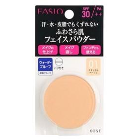 コーセー ファシオ ラスティング フェイスパウダー WP 01 ナチュラルベージュ レフィル (5.5g) SPF30 PA++ FASIO