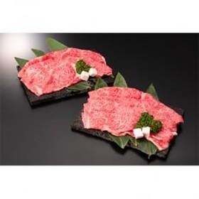 尾花沢牛ロースすき焼き用550g×2