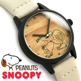 ピーナッツ PEANUTS キャラクターウォッチ スヌーピー ウッドダイアル ライトブラウン レディース 腕時計 ベージュ レザーベルト PNT006-