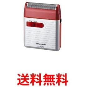 Panasonic パナソニック メンズシェーバー ES-RS10-R 1枚刃 赤  送料無料