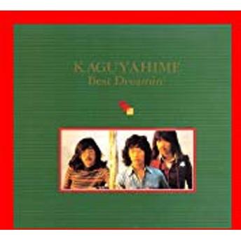 KAGUYAHIME Best Dreamin' [CD] かぐや姫