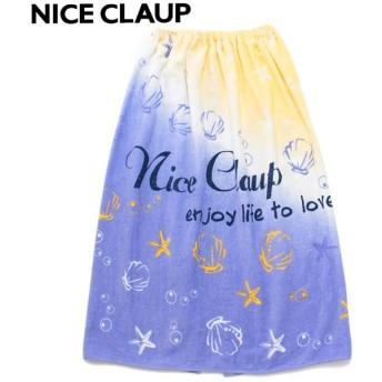 NICE CLAUP ナイスクラップ ナイスクラップ 80cm ラップタオル パープル 女の子 ビーチタオル マキタオル 34952531GR