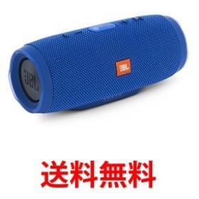 JBL CHARGE3 Bluetoothスピーカー IPX7防水/ポータブル/パッシブラジエーター搭載 ブルー JBLCHARGE3BLUEJN 送料無料