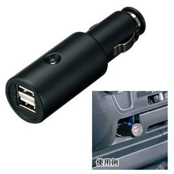 カーメイト カー用品 ハンズフリー 携帯グッズ iPad対応2口USBソケット ブラック CARMATE ME103
